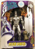 silver anniversary serires collector figure figures